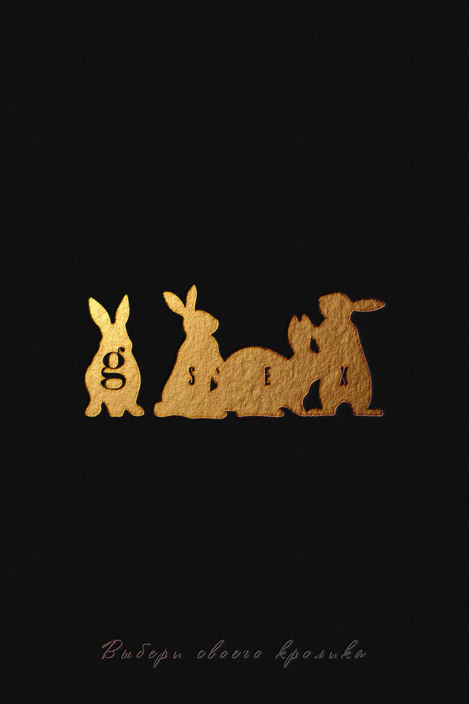 G-sex-logo-ot-TART