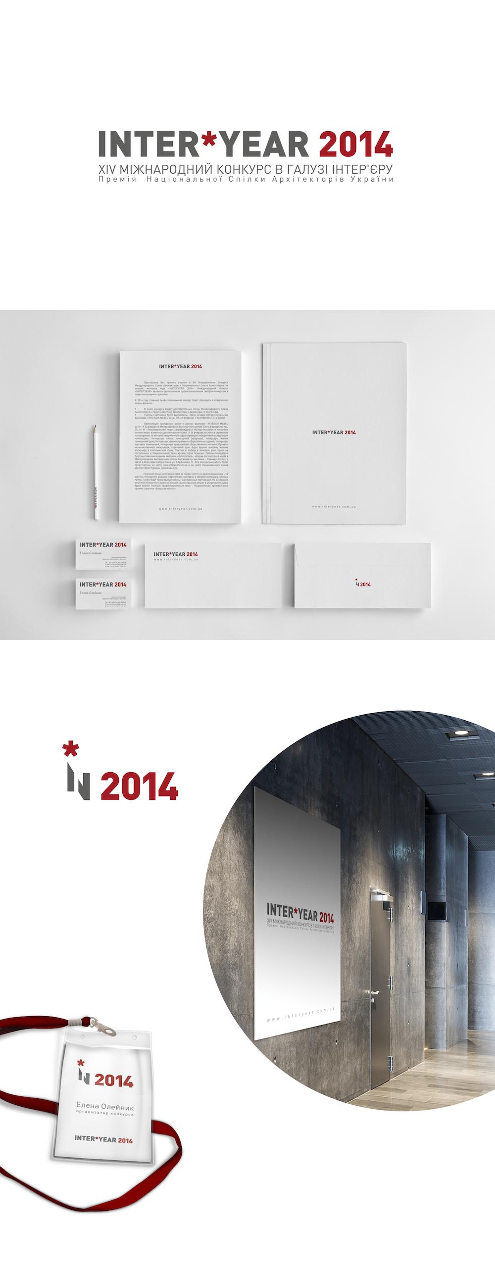 InterYEAR-2014-Branding-3