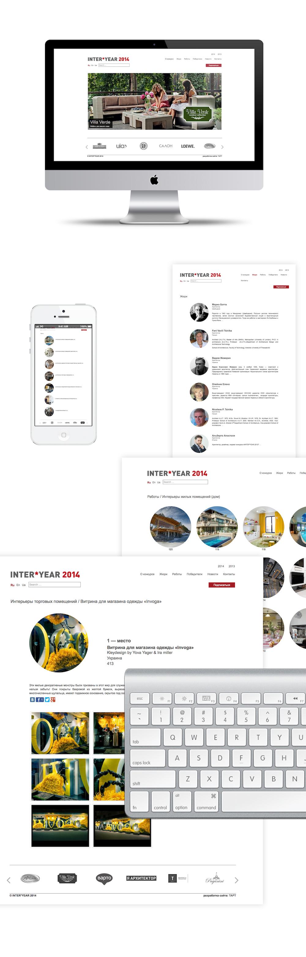 InterYEAR-2014-www
