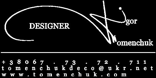 Tomenchuk Igor – BRANDING & DESIGN